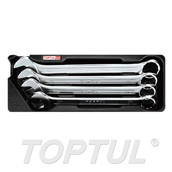 4PCS - 15° Offset Pro-Line Combination Wrench Set