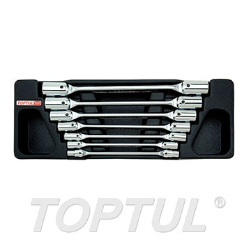 7PCS - Double End Swivel-Socket Wrench Set