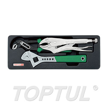 3PCS - Adjustable Wrench & Pliers Set
