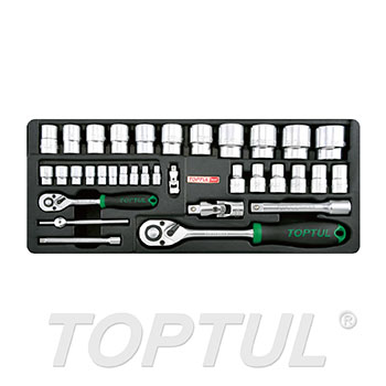 "34PCS - 1/4"" & 1/2"" DR. Flank Socket Set"