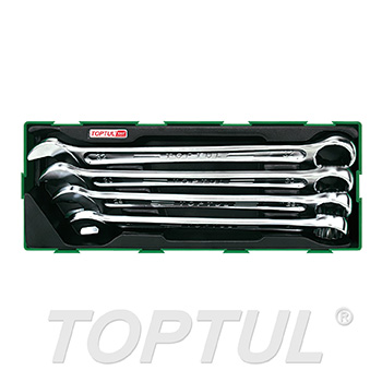 4PCS - 15° Offset Hi-Performance Combination Wrench Set