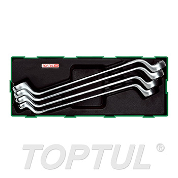 4PCS - 75° Offset Double Ring Wrench Set