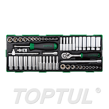 "54PCS - 1/4"" DR. Socket Set (METRIC & SAE)"