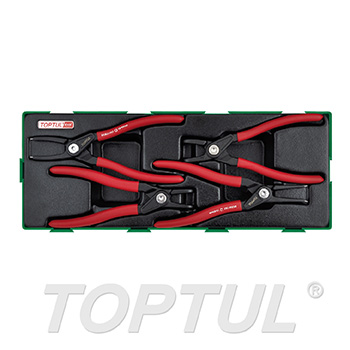 4PCS - Retaining Ring Pliers Set