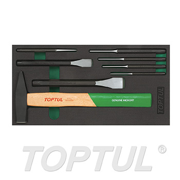 8PCS - Hammer, Punch & Chisel Set
