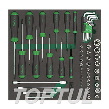 61PCS - Star Wrench, Socket & Screwdriver Set