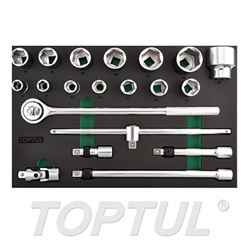 "20PCS - 3/4"" DR. Socket Set"