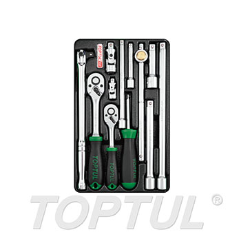 "12PCS - 1/4"" & 3/8"" DR. Extension Bar & Ratchet Handle Set"