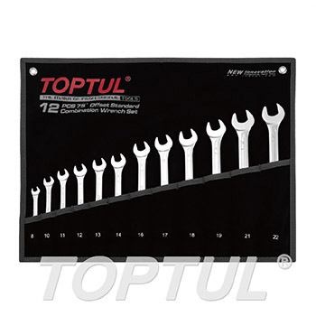 75° Offset Standard Combination Wrench Set - POUCH BAG - BLACK
