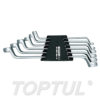 75° Offset Double Ring Wrench Set - STORAGE RACK