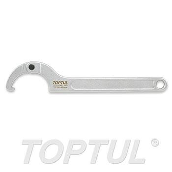 adjustable hook spanner wrench