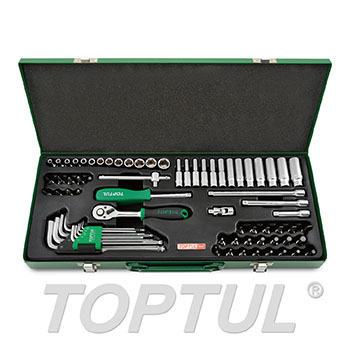 "72PCS 1/4"" DR. Socket & Ball Point Hex Key Wrench Set"