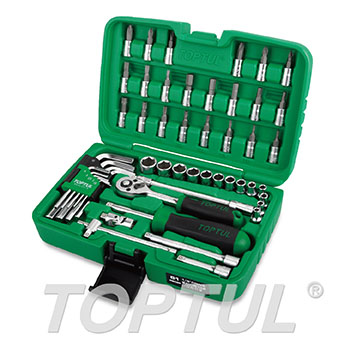 "51PCS Professional Grade 1/4"" DR. Flank Socket & Hex Key Wrench Set"