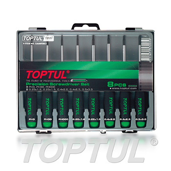 8PCS Precision Screwdriver Set (Slotted & Phillips Type)