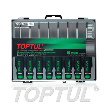 8PCS Precision Screwdriver Set (Slotted, Phillips & Star Type)