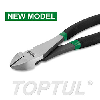 Heavy Duty Diagonal Cutting Pliers (NEW MODEL)