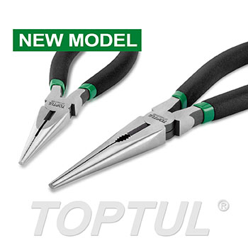 Long Nose Pliers (NEW MODEL)