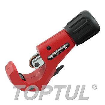 Telescopic Pipe Cutter