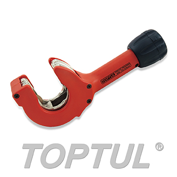 Ratchet Pipe Cutter