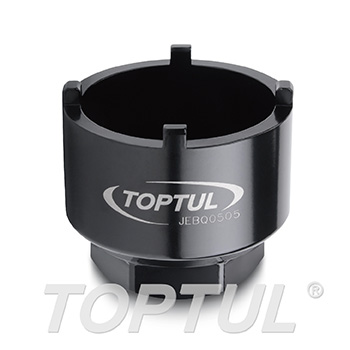 Lower Ball Joint Socket (For Citroën / Peugeot vehicles)