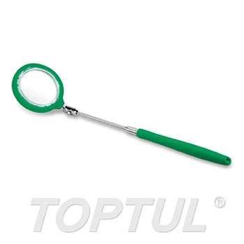 Magnifying Telescoping Inspection Mirror with LED Light
