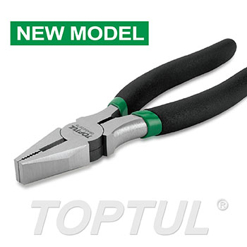 Heavy-Duty Wire Cutters with Plastic Coated Handles