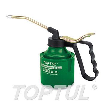 Metal Pressure Oil Can