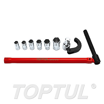 8PCS Basin Wrench Set